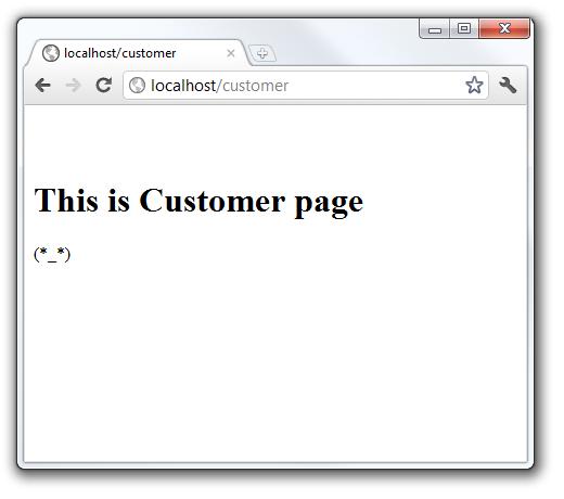 Zend FrameworkCustomer page