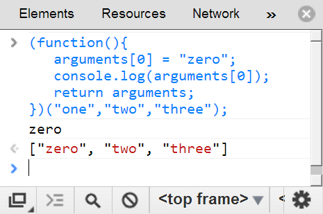 javacscript-arguments-object
